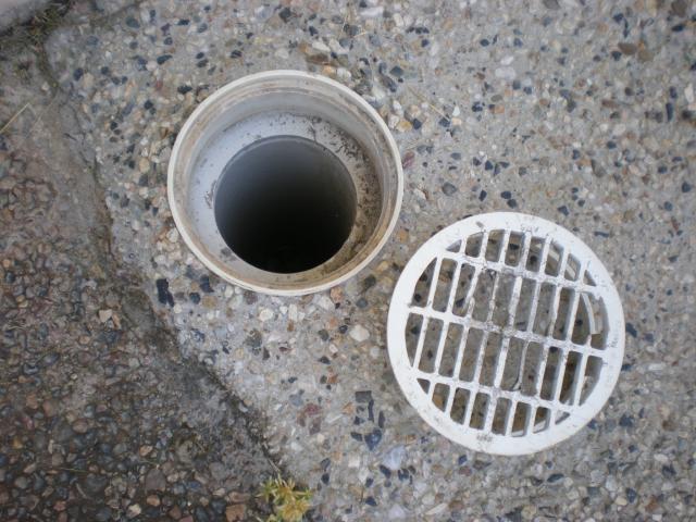 remove drain cover